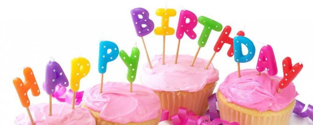 när fyller år Kändisar som fyller år idag   25 Juli   Merinfo.se bloggen när fyller år